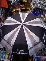 Молодежный зонтик Дубаи