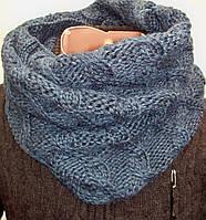 Вязаный шарф хамут синий