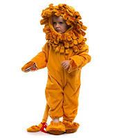 Карнавальный костюм Львёнка