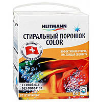 Стиральный порошок для цветного белья Heitmann (4,875 кг)