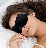 Маска для сна чёрная