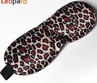 Маска для сна леопардовая
