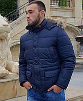 1020 куртка мужская (синтепон) Escimoss