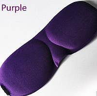 Маска для сна фиолетовая