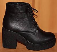 Ботинки зимние женские молодежные кожаные на толстом каблуке, женские ботинки зима от производителя мод В1626К, фото 1