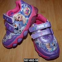 Светящиеся LED кроссовки с мигалками для девочки Холодное сердце, 22-25 размер