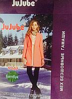 Женские безшовные лосины JuJube XL-2XL