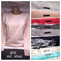 Женская кофта вязка увеличенный размер с карманичком