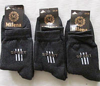 Набор зимних носков (10 пар)