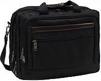 Сумка Бизнес с карманом для ноутбука (Черный)