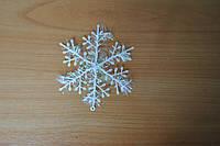 Новогоднее украшение Снежинка мягкая №5, 16см, фото 1