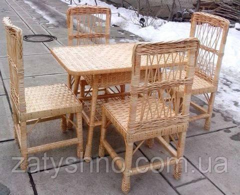 Комплект кухонних плетених меблів з лози