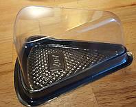 Треугольная  коробочка с прозрачной крышкой из пищевого пластика, фото 1