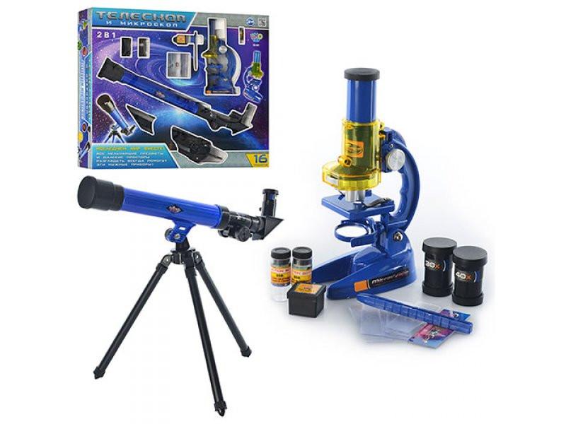 """Детский набор 2 в 1 Телескоп + Микроскоп CQ 031, лучший подарок маленького исследователя - Интернет-магазин подарков и полезных вещей """"1000 и 1 мелочь"""" в Киеве"""