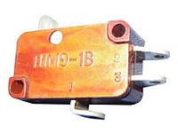 МП9 Малогабаритный микропереключатель (30в-0,5а)