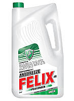 Антифриз Professional Antifreeze FELIX Prolonger   (зеленый)