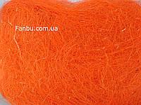 Сизаль ,цвет ярко оранжевый(1 упаковка 45грамм)