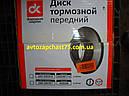 Диск тормозной Газель, Газ 3302 передний , d 104 мм (Дорожная карта, Харьков), фото 3