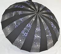 """Женский зонт-трость на 24 пластиковых спиц от фирмы """"MONSOON""""."""