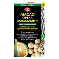 Масло ореха макадамии 100мл.