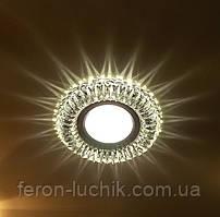 Встраиваемый светильник Feron 7314 с LED подсветкой потолочный точечный