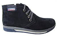 Мужские ботинки Madoks, турецкая кожа, синие Р. 40 41 44 45