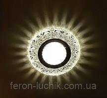 Встраиваемый светильник Feron 7031 с LED подсветкой потолочный точечный