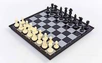 Шахматы, шашки, нарды магнитные Дорожные 20 х 20 см