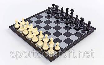 Шахматы, шашки, нарды магнитные 32 см