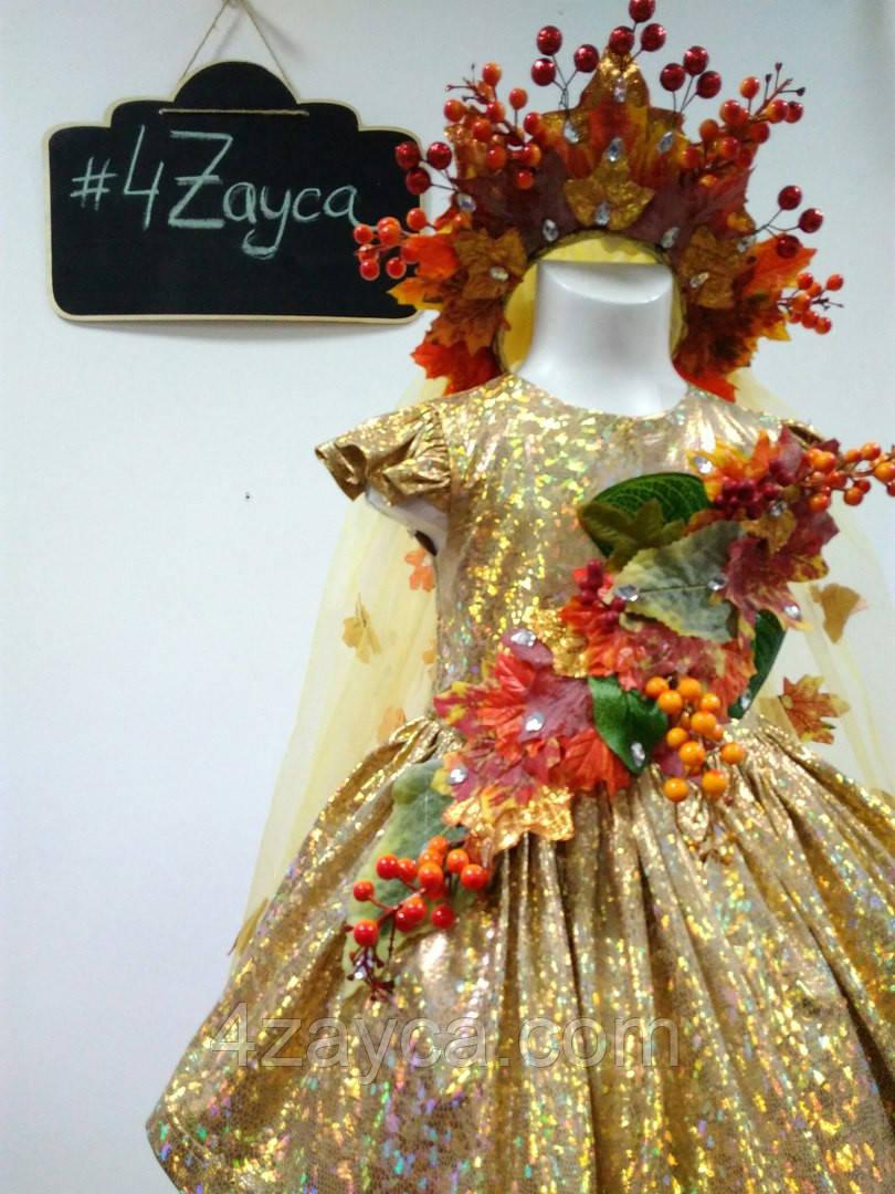 Карнавальный костюм Осень : продажа, цена в Одессе. от ... - photo#27