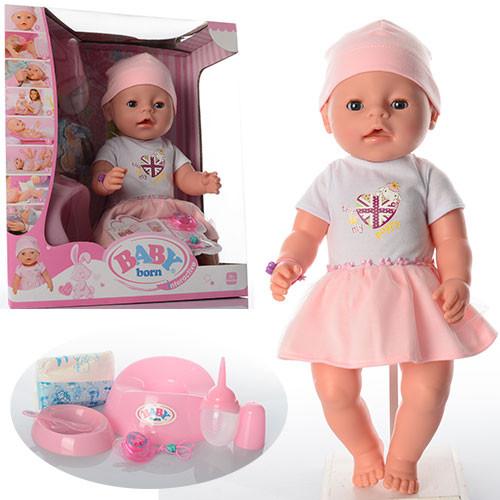 """Кукла Baby Born """"Малятко немовлятко"""" BL011F-UA"""