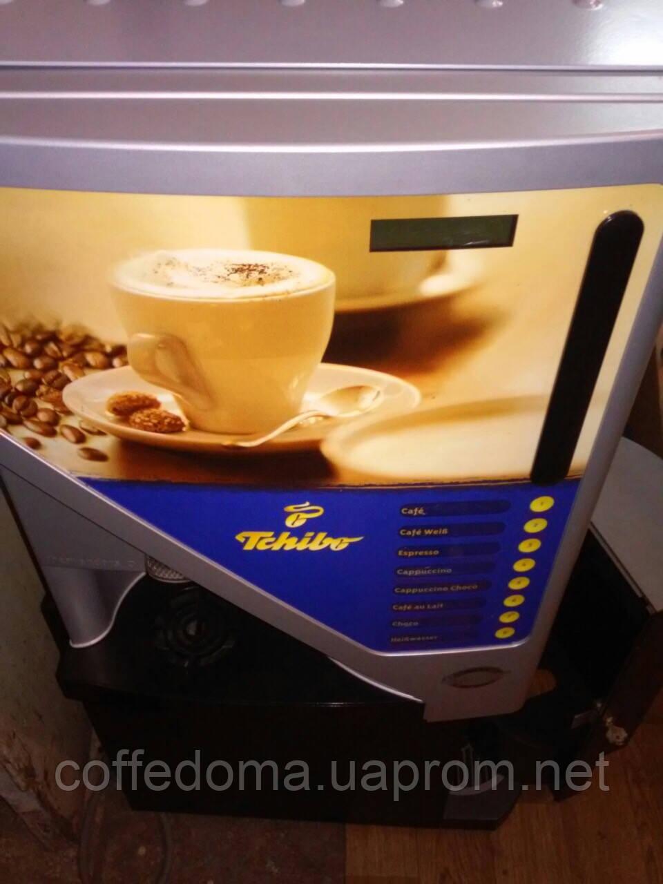 Rheavendors XS настольный вендинговый кофеавтомат