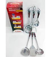 Кухонный набор 2 (7 предметов)