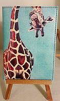 """Обложка (чехол) на паспорт """"жираф, перевертыш"""""""