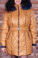 Женский зимний пуховик . , фото 1