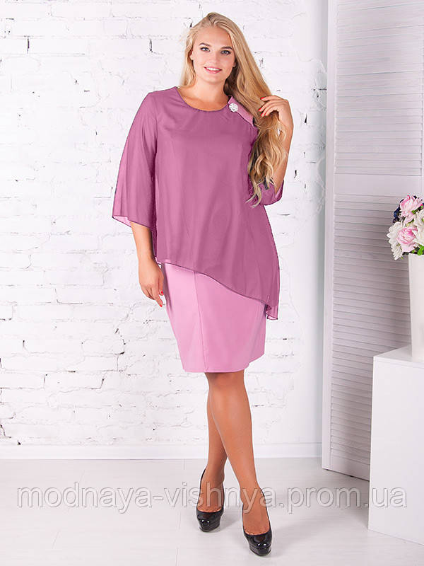 Женская Одежда Больших Размеров Недорого С Доставкой