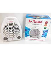 Воздушный обогреватель A-Plus (тепло вентилятор)