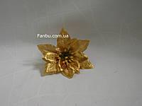 Новогодний цветок пуансетия(головка), цвет золотой блестящий(d=12см)