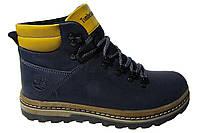 Мужские ботинки Timberland, натуральная кожа, синие, Р 40 43 44