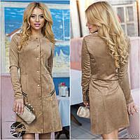 Деловое замшевое платье с золотистыми клепками
