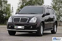 SsangYong Rexton II 2008+ и 2013+ гг. Передняя защита ST008 (нерж)