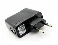 Зарядное устройство адаптер ATLANFA 220V/USB 500mA с индикатором в упаковке