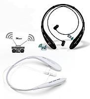 Наушники LG S840T MP3/FM/Cellphone/TF Bluetooth