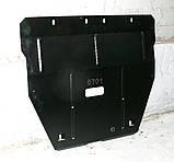 Защита картера двигателя и кпп Ford Ka  2008-, фото 2