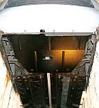 Защита картера двигателя и кпп Ford Ka  2008-, фото 4