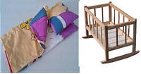 Ліжко для ляльок БУК + набір постелі (подушка, матрасик, ковдра) 25*45*35см