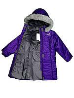 Зимнее термопальто для девочки  7 лет рост 122 ТМ Perlim Pinpin Фиолетовый VH259А