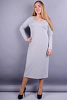 Мирослава француз. Платье больших размеров. Серый меланж., фото 1