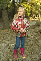 Куртка-жилетка демисезонная для девочки акварель бордо 5 - 8 лет размер 110-128