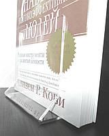 Подставки под книги из оргстекла прозрачные 5 шт\уп 11×11×7 см